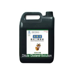 Diluir Glutaral Solution