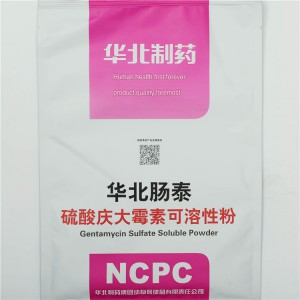 Manufactur standard Lincomycin Hydrochloride Injection -