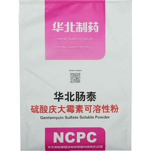 Gentamicina sulfat Soluble Powder