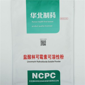 Short Lead Time for Antibacterial Drug For Poultry -