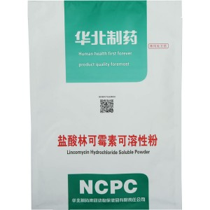 Lincomicina clorhidrat Soluble Powder
