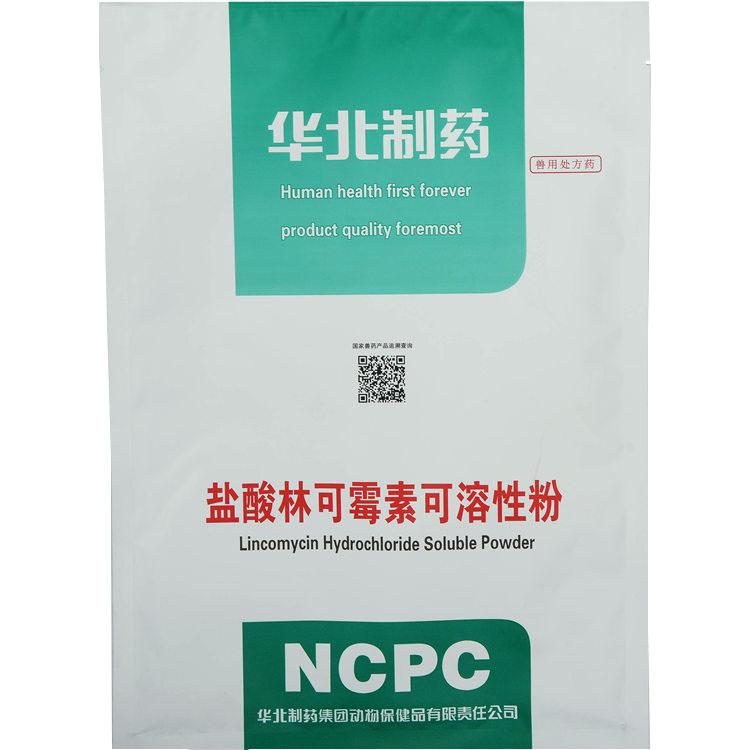 Lincomycin Hydrochloride Soluble Powder Featured Image