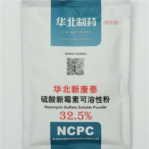One of Hottest for Raw Material Amoxicillin -