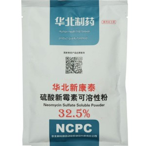 Sulfat de Neomicina Soluble Powder
