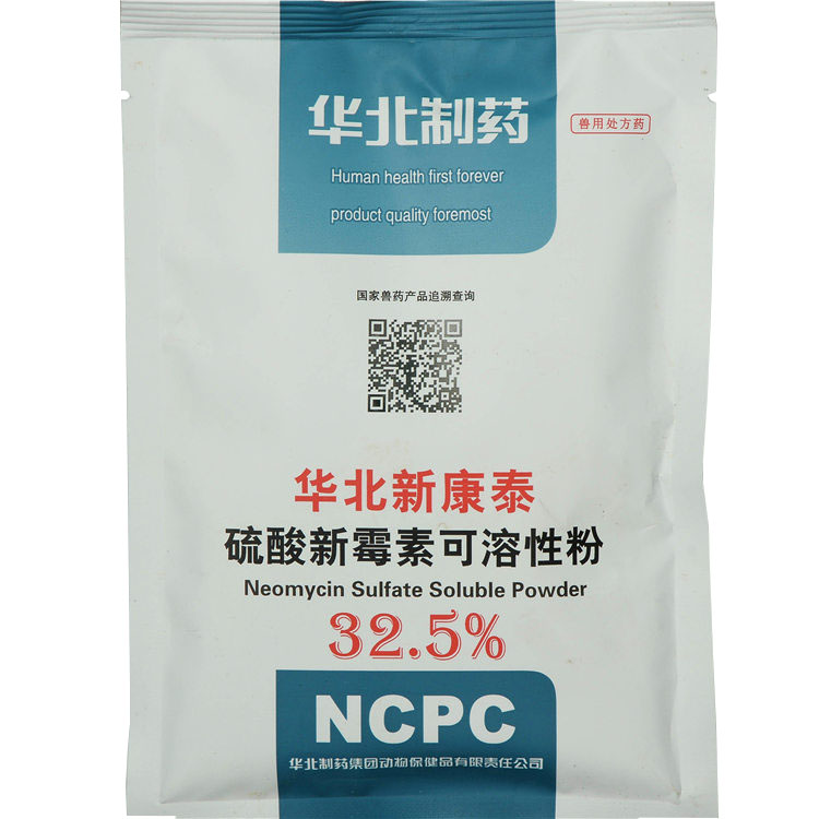 Neomycin Sulfate Soluble Powder Featured Image