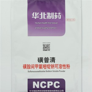 OEM/ODM China Amoxicillin 20% 10% Powder -