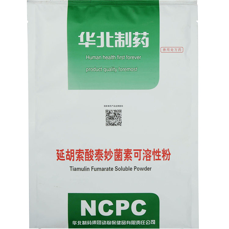 Fumarate Tiamulin soluble powder Featured Image