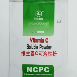 professional factory for Antipyretic Analgesics Injection -