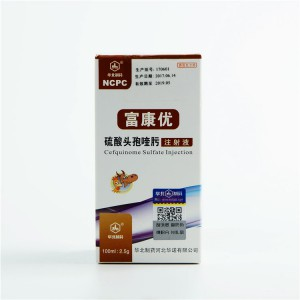 China Cheap price Prevent Stunting Pig -