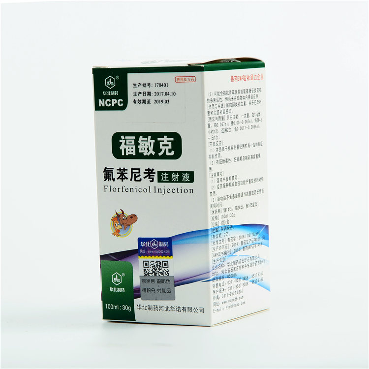 Massive Selection for Veterinary Water Soluble Powder -