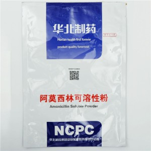 Europe style for Veterinary Antibiotics -