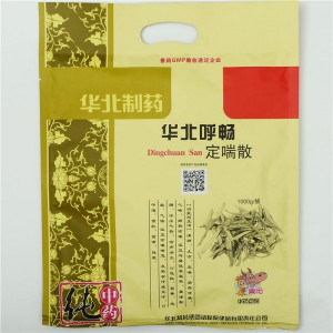 Lowest Price for Horse Racing Injection -