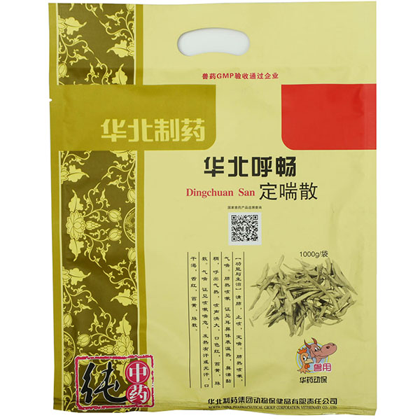Anti-asthma Herbs Powder Featured Image