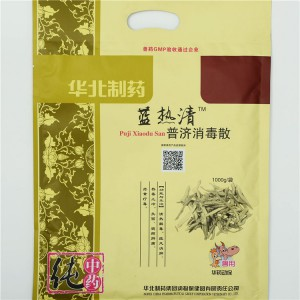 Professional Design Weight Gain Supplements -
