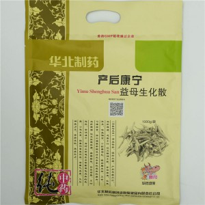 Factory wholesale Anti Bacterial Medicine -