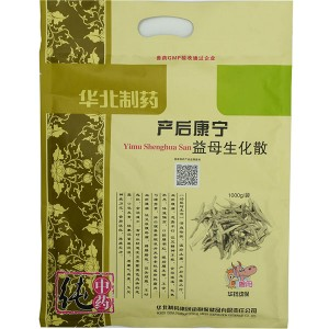Motherwort Herbs Powder