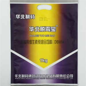 OEM manufacturer Advanced Feed Additive For Pig -