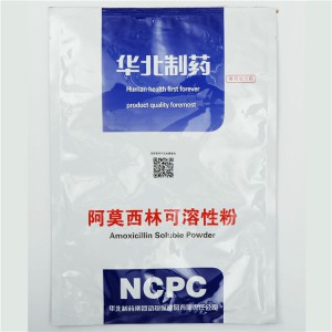 Special Design for Veterinary Medicines Amoxicillin -
