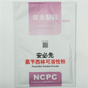 China OEM Amoxicillin 20% Soluble Powder -