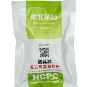 Compost Amoxicil·lina Powder