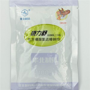 Manufactur standard Medicine For Calves -