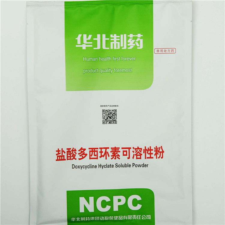Lowest Price for Shandong Ampicillin Sodium For Injection -