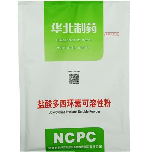 Doxycycline Hyclate L. Powder