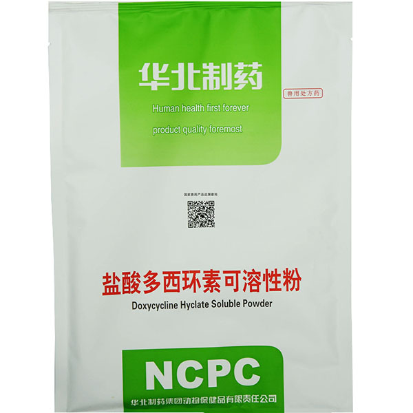 Doxycycline Hyclate Soluble Powder Featured Image