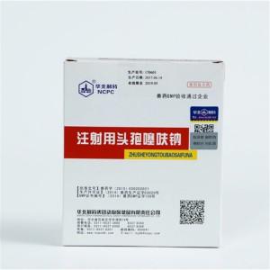 Ceftiofur-Natrium zur Injektion