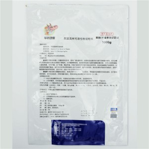 Amoxicillin soluble Powder