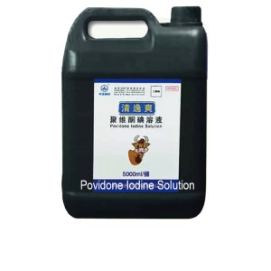 Povidone Iod Solution