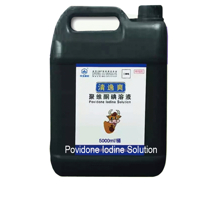 Povidone Iodine Solution Featured Image