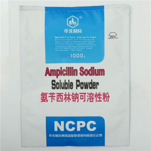 Good quality Raw Material Sulbactam Sodium For Bulk -