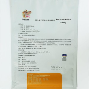 Bitamina C mopaminos Powder