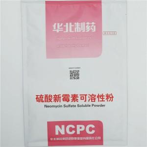 Neomycin Sulfate Soluble Powder