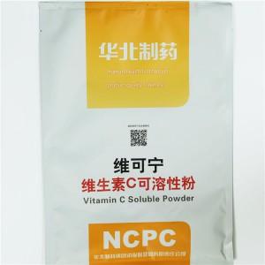 Bitamina C mopaminos Powder
