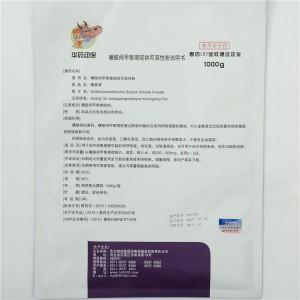 Sulfamonomethoxine Sodium Soluble Powder