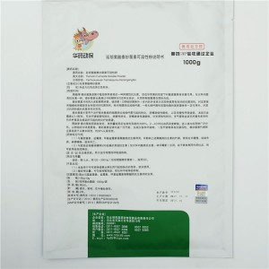 Fumarate Tiamulin soluble powder
