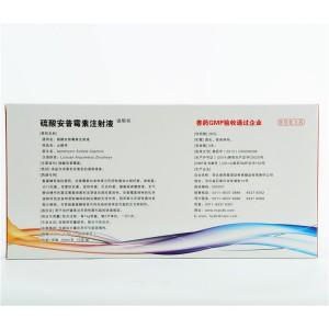 10% Apramycin Sulfate injection