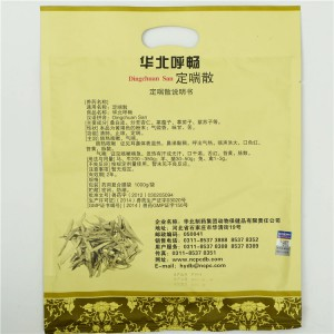 Anti-asthma Herbs Powder