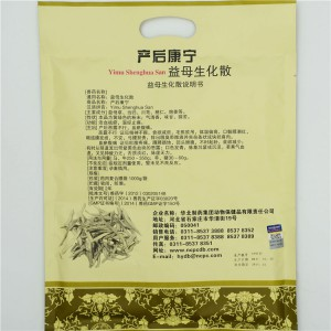 Motherwort Ewebe Powder