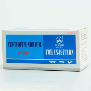 OEM/ODM Manufacturer Iron-dextran 10% Injection Cow Medicine -